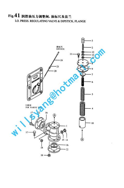 sales 132654-34050 spring apply to yanmar diesel engine special wholesale